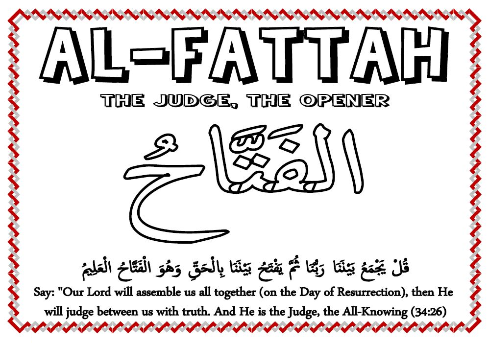 18-name-of-allah-coloring-pages