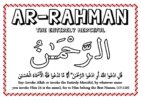 99 Beautiful Names of Allah coloring pages