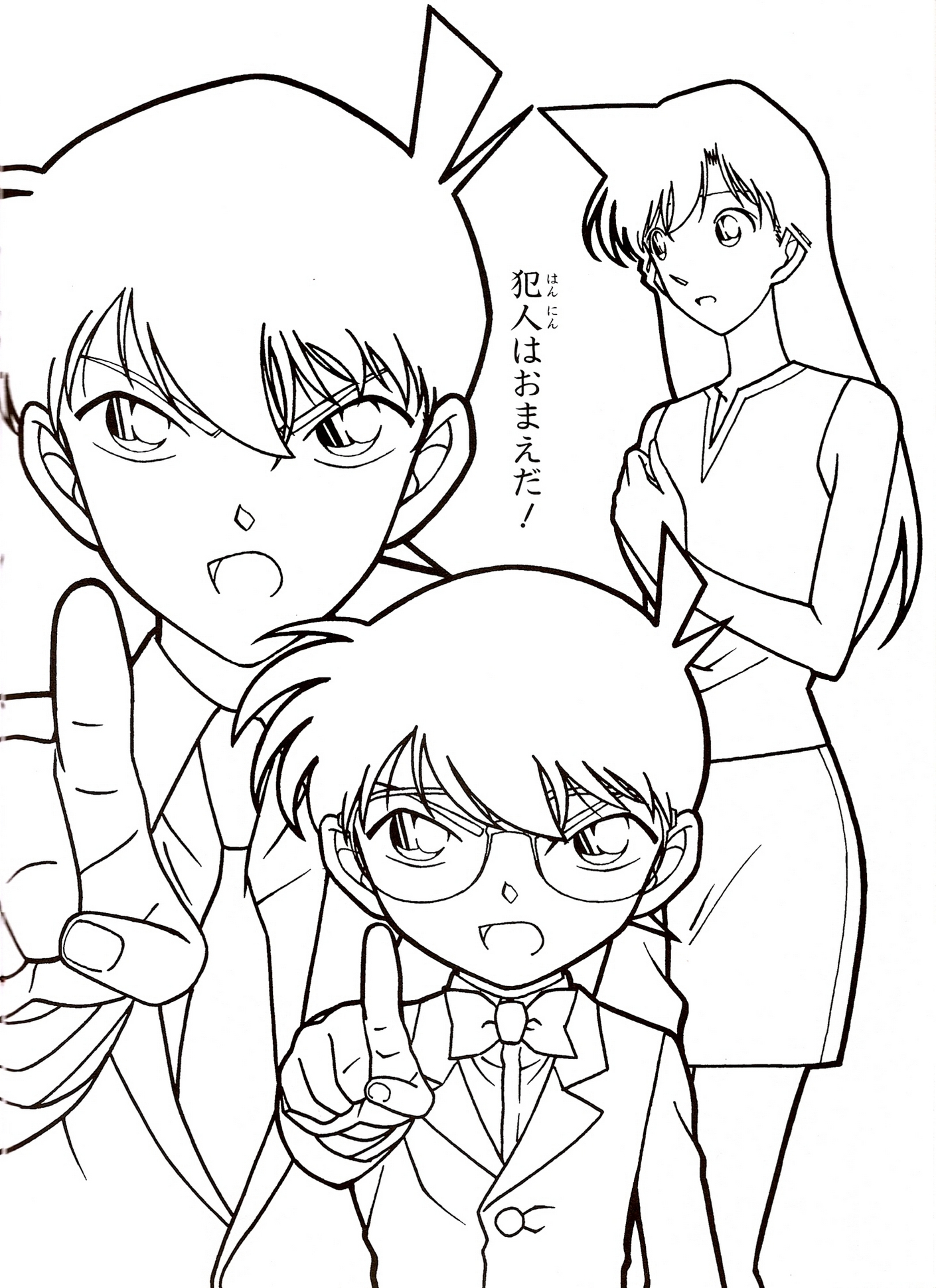Detective_Conan_Cover_pirnt_out_drawing