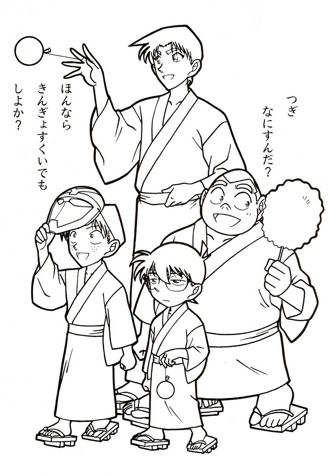 Detective_Conan_coloring_online