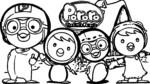 Top 11 Pororo the Little Penguin Coloring Pages