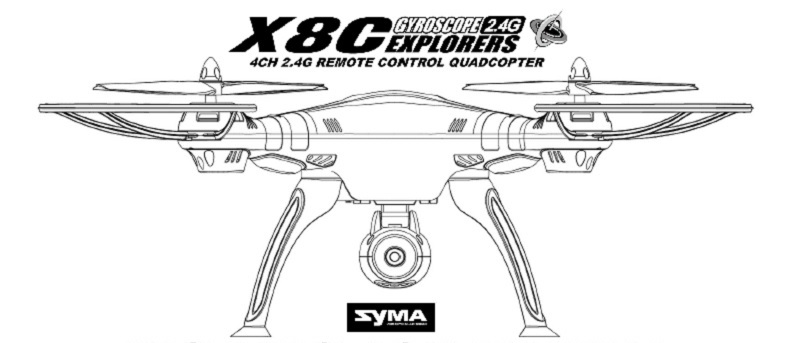 Syma X8c Gyroscope Coloring Page