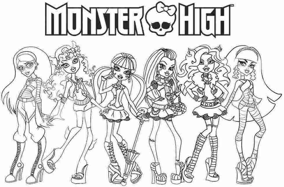 Monster High Coloring Pages Printable For Girls