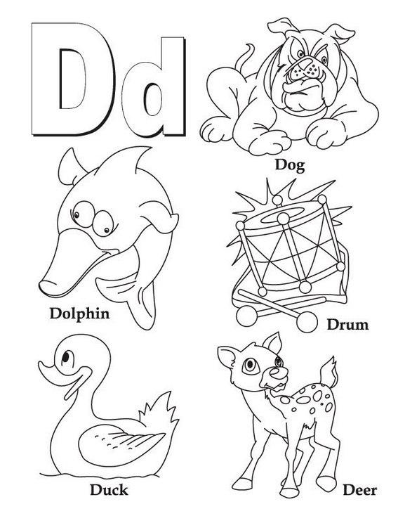 D alphabet atoz coloring sheet