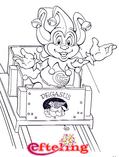Fun Efteling World of Wonders Coloring Pages