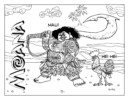 Maui Coloring Pages for All-Ages to Inspire Creativity