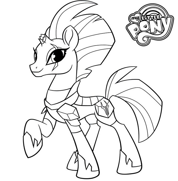 MLP My Little Pony Tempest Shadow Coloring Page