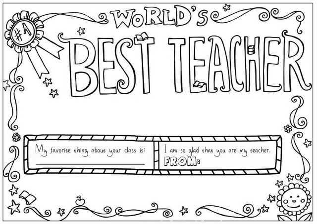 certificate award teacher appreciation coloring page